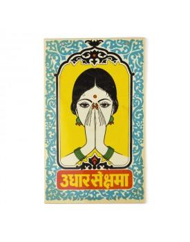 Plaque indienne PI8272