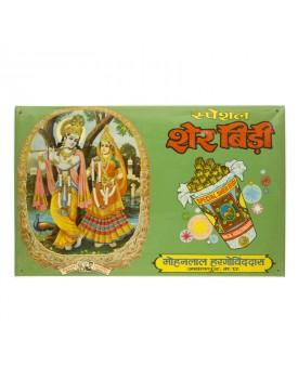 Pub Indienne Krishna verte