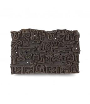 Tampon textile - modèle 3