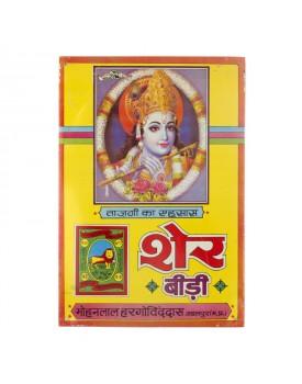 Pub bidi's Krishna