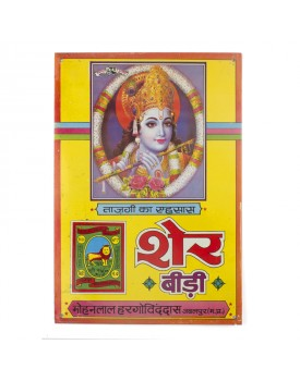 Pub bidi's Krishna PBK9607