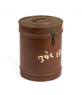 Old iron barrel - 4
